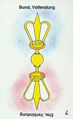 Aimees-07u-Bund